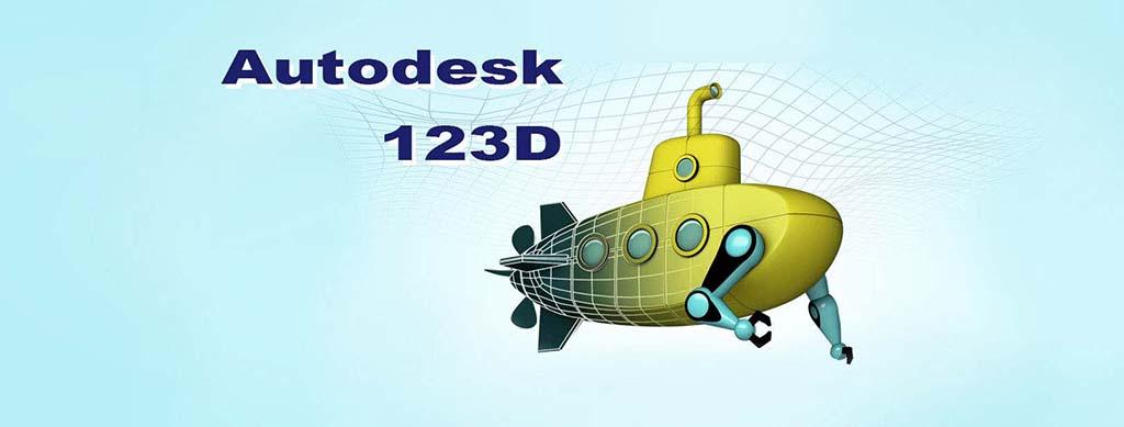 123D אוטודסק