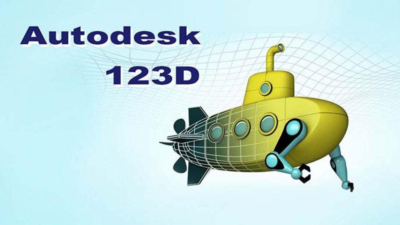 סדרת התוכנות 123D